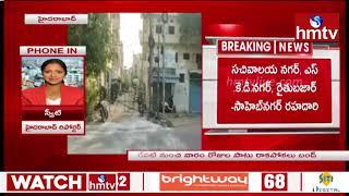 Corona Update: Officials declared Vanasthalipuram as conta..
