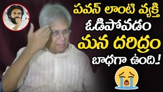 Undavalli Aruna Kumar Comments On Pawan Kalyan Losing In E..