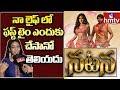 M.M.Srilekha sings Natana new film song