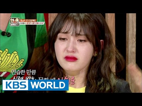 Song part audition! Somi cries as she can't sing as practice [Sister's SlamDunk2/2017.04.07]