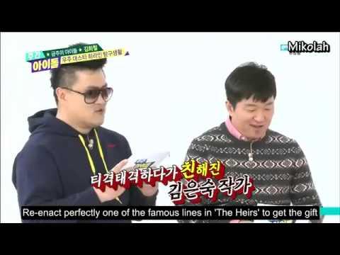 [Eng Sub] 140101 Weekly Idol Kim Heechul Cut P2/2