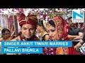 Singer Ankit Tiwari Marries Pallavi Shukla