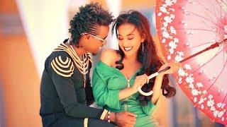 Sancho Gebre - Tanamo | ታናሞ - New Ethiopian Music 2019 (Official Video)