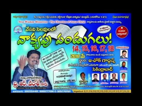 Telugu Service Live || True Wisdom TV || 13-May-2018.