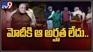 MP Sivaprasad in Sardar Vallabhai getup criticises PM Modi..