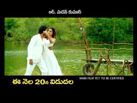 Mahesh-Movie-Song-Trailer-1