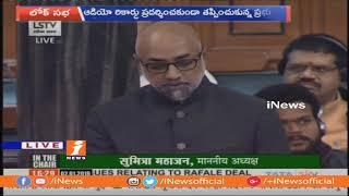 Galla Jayadev Speech on Rafale Deal in Lok Sabha..
