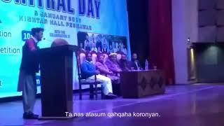Ishaq ahmad poetry ||n nishtar hall peshawar ||
