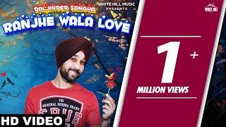 Ranjhe Wala Love – Daljinder Sangha