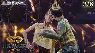 THE MASK LINE THAI   Champ of the Champ   EP.19   28 ก.พ. 62 [3/6]