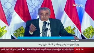 وزير التموين: مصر تنتج يوميا نحو ثلاثمئة مليون رغيف     -