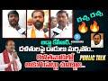 Huzurabad Public and Dalit Leaders Fires on CM KCR | Dalit Bandhu Scheme | Etela Rajender