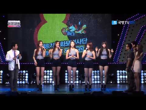 EXID in Visiting Train K-Force Special Show (10/6/2014) [CC: ENG SUBS]