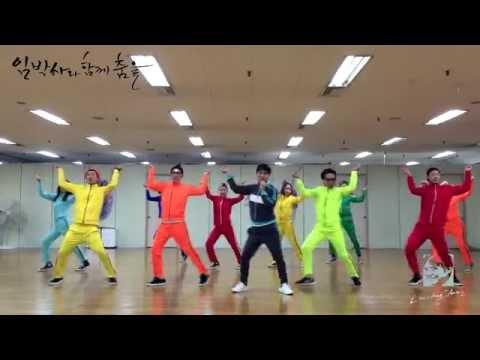 임창정(Lim Chang Jung) - 임박사와 함께 춤을(Shall We Dance With Dr. Lim) 안무영상(Dance Practice) Full ver