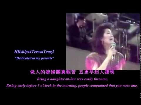 鄧麗君 Teresa Teng 十億掌聲演唱會 Billion Applause Concert 1984 (Live)