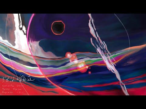 日食なつこ -「泡沫の箱庭」Lyric Video