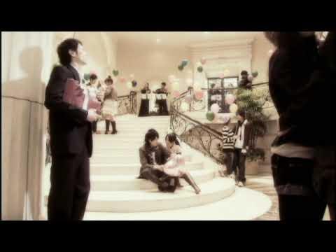 【PV】MAY'S/ONE LOVE ~100万回のKISSでアイシテル~