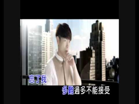 楊宗緯忘了我cover by Js