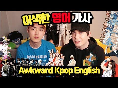 한국 노래 속 어색한 영어 가사 바꾸기 with 올티 Looking into & Changing Awkward English in Korean songs