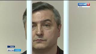 Сегодня в Кировском районном суде рассматривалось заявление экс-директора департамента имущественных отношений Омска