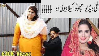 Meri Shadi sy Toba Episode 7 | Shahzada Ghaffar Funny clips 2018 | Pakistani drama 2018