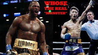 """DEONTAY WILDER KO OUTDONE BY """"MONSTER"""" INOUE??   THE NEWEST OVER-HYPED LITTLE MAN"""