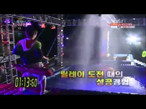 110918 Dream Team - Donghae Challange