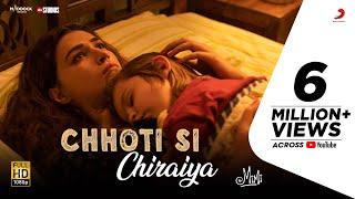 Chhoti Si Chiraiyya – Kailash Kher (Mimi)