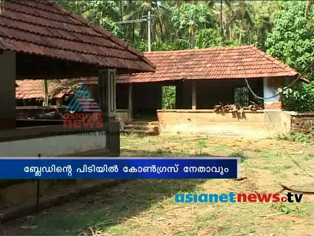 Asianet News @1pm 23rd May 2014 Part 2