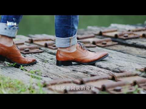 陳冠霖 - 緣份 (威林唱片 Official 高畫質 HD 官方完整版)2017/2/27 正式發行