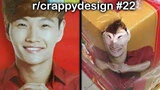r/crappydesign Best Posts #22
