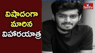 Telangana Student Died In Kerala..