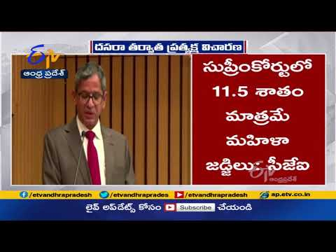 Need 50% reservation for women in Judiciary- Chief Justice NV Ramana