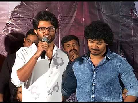 Nuvu Thopuraa Movie Trailer Launch