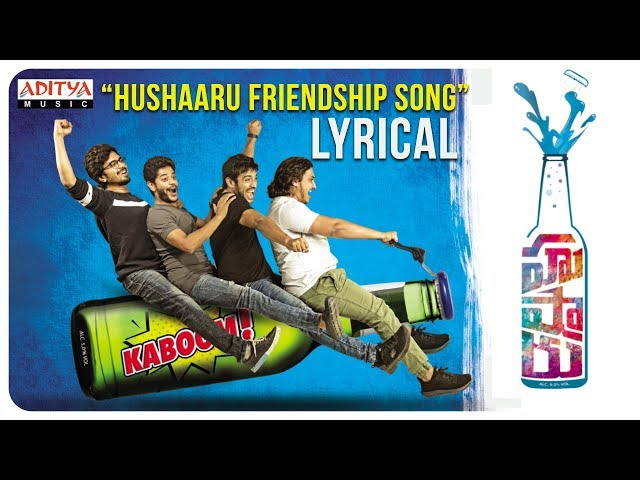 Hushaaru Friendship Lyrical Video Song | Sree Harsha Konuganti