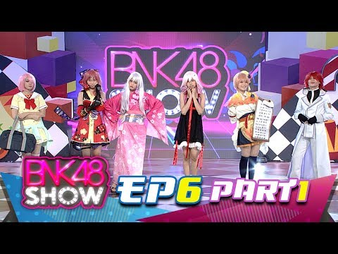 BNK48 SHOW EP6 Break01