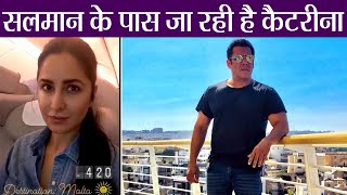 Katrina Kaif travels to Malta to join Salman Khan for the shooting of 'Bharat'   FilmiBeat