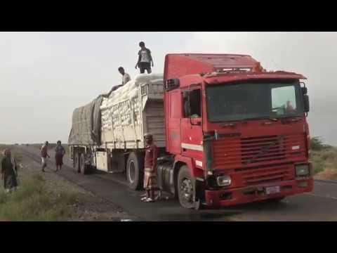مليشيا الحوثي تستهدف شاحنة مساعدات إنسانية في الحديدة
