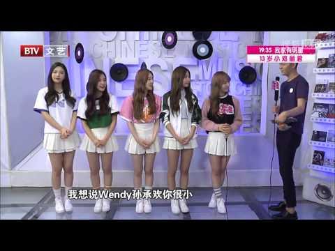 [150626] 音乐风云榜 (YinYueFengYunBang) - Red Velvet Cut