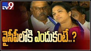 TDP MLC Magunta Sreenivasulu Reddy joins YCP - TV9
