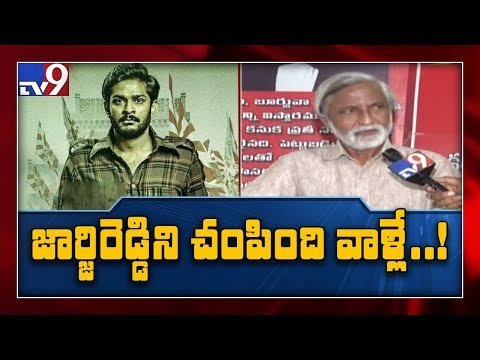 George Reddy controversy: Pradeep condemns BJP MLA Raja Singh's allegations