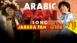 Arabic FAN Song Anthem | Jabara Fan - Grini | Shah Rukh Khan | الأغنية العربية
