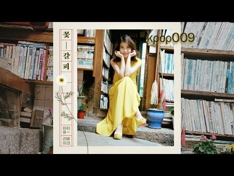 [FULL ALBUM] IU(아이유) - Flower Bookmark (Special Remake Album)