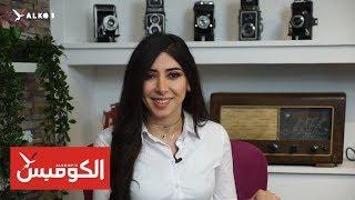 ارتفاع اسعار الوقود عنوان حلقة فيكا بالعربي مع تهاني عبود ...