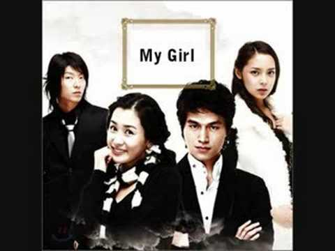 My Girl OST: Sarang eun him deun ga bwa