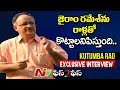 Economist C Kutumba Rao Exclusive Interview