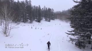 空撮 阿寒湖 冬の大地 by tsurugagroup on YouTube