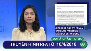 Tin tức thời sự | Giới hoạt động Việt Nam cáo buộc Facebook kiểm duyệt nội dung