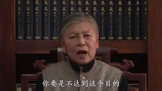 Chí Rộng Khắp Hư Không, Tình Từ Bi Tha Thiết.Tập 3- Cô giáo Lưu Tố Vân