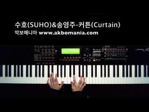 수호(SUHO)&송영주 - 커튼(Curtain)